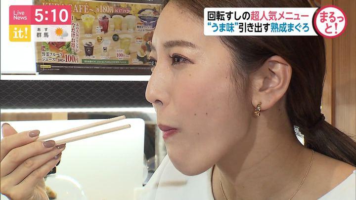 2019年11月07日小澤陽子の画像15枚目