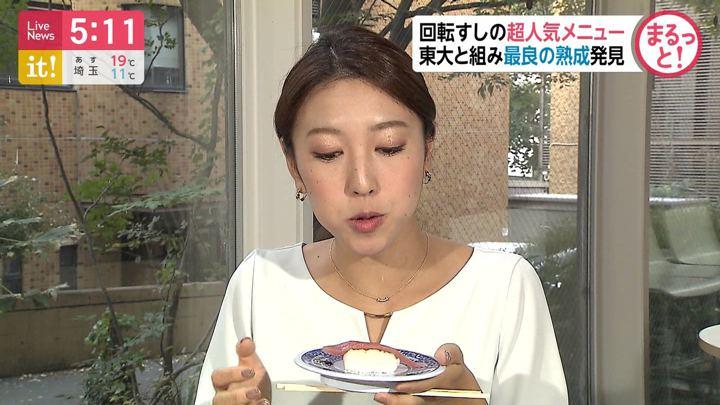 2019年11月07日小澤陽子の画像16枚目