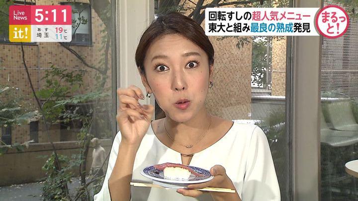 2019年11月07日小澤陽子の画像17枚目