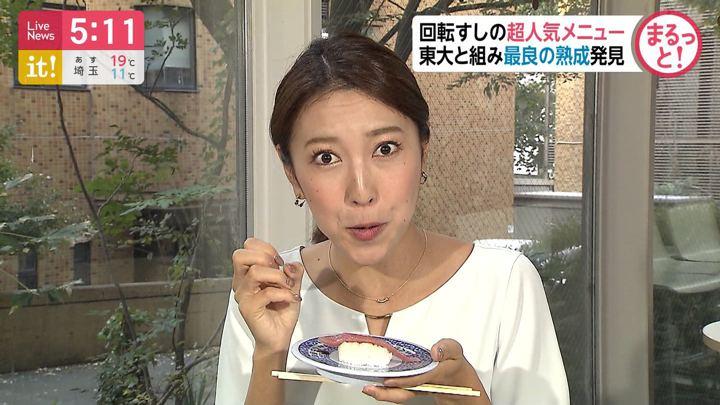 2019年11月07日小澤陽子の画像18枚目