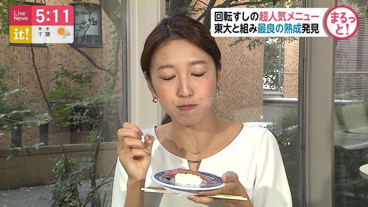 2019年11月07日小澤陽子の画像19枚目