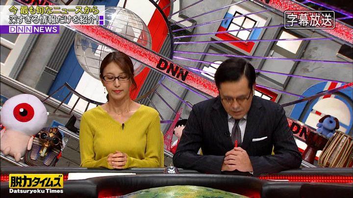 2019年11月08日小澤陽子の画像01枚目
