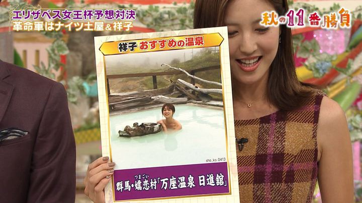 2019年11月09日小澤陽子の画像05枚目