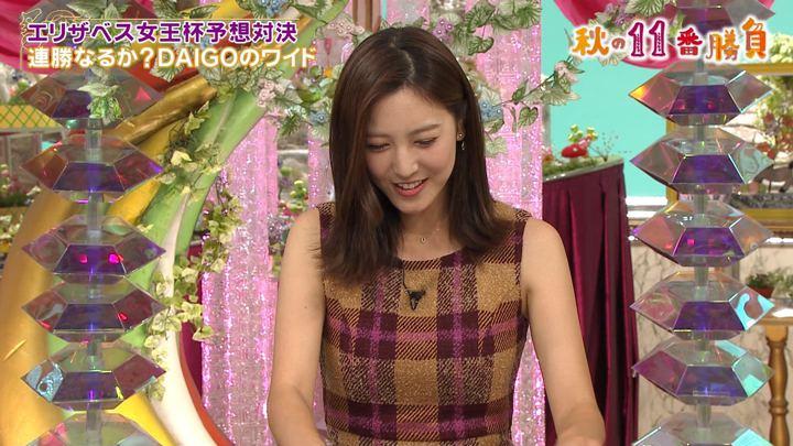2019年11月09日小澤陽子の画像11枚目