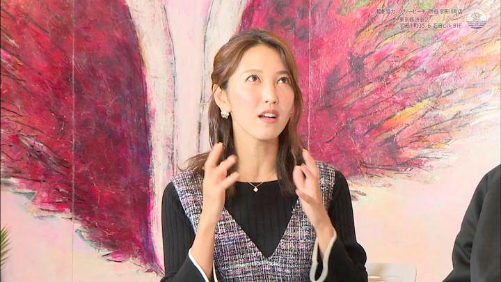 2019年11月09日小澤陽子の画像14枚目