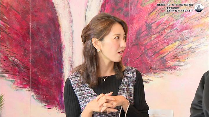 2019年11月09日小澤陽子の画像15枚目