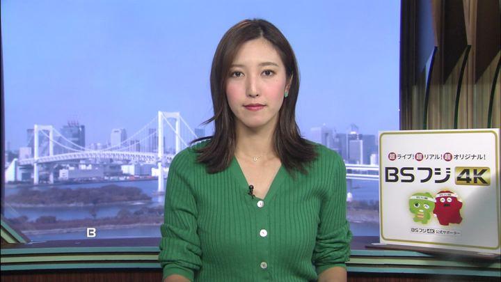 2019年11月10日小澤陽子の画像13枚目