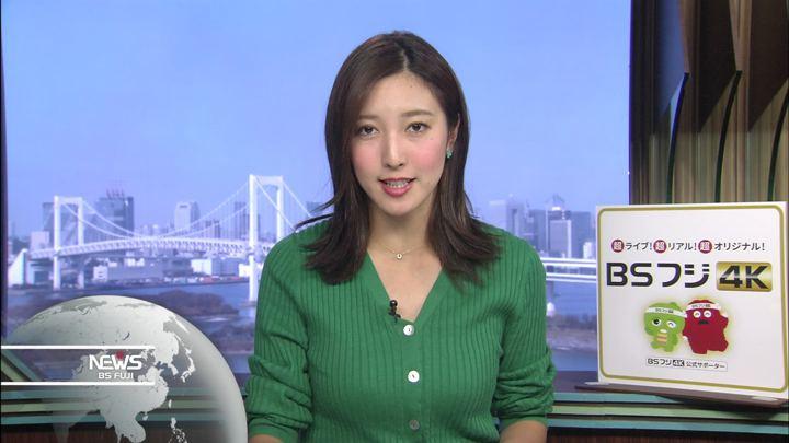 2019年11月10日小澤陽子の画像15枚目