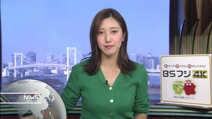 2019年11月10日小澤陽子の画像16枚目