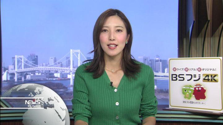 2019年11月10日小澤陽子の画像17枚目