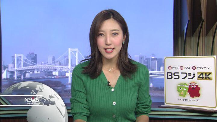 2019年11月10日小澤陽子の画像18枚目