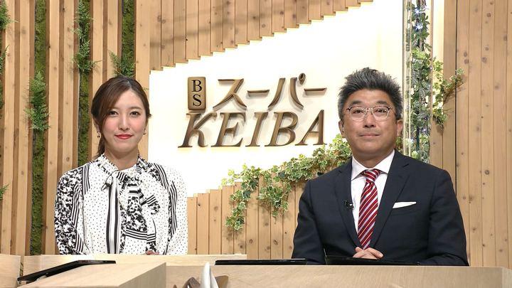 2019年11月10日小澤陽子の画像19枚目