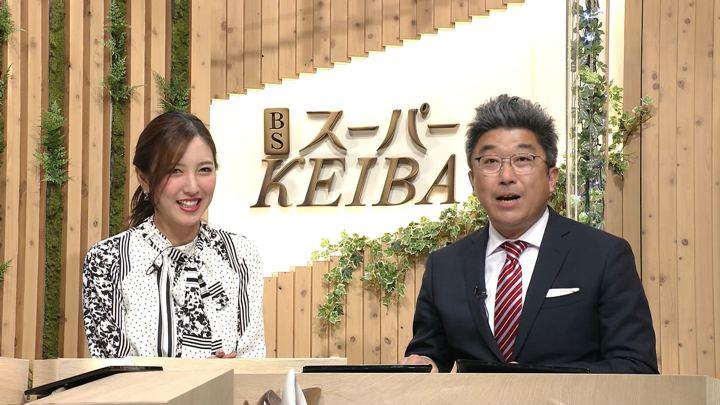 2019年11月10日小澤陽子の画像20枚目