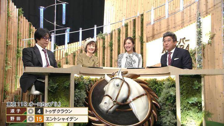 2019年11月10日小澤陽子の画像22枚目