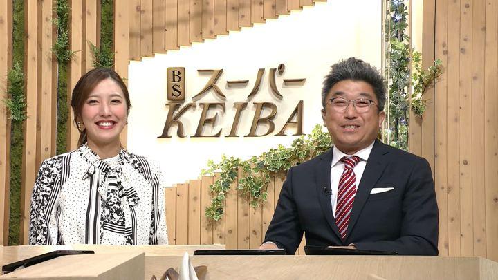 2019年11月10日小澤陽子の画像26枚目