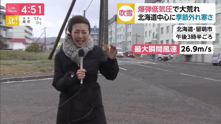 2019年11月14日小澤陽子の画像02枚目