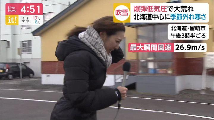 2019年11月14日小澤陽子の画像04枚目