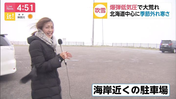 2019年11月14日小澤陽子の画像05枚目