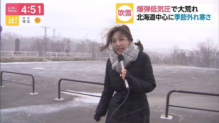 2019年11月14日小澤陽子の画像06枚目