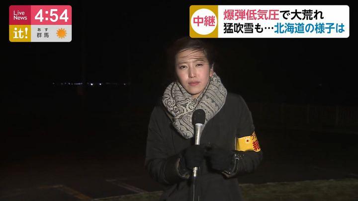 2019年11月14日小澤陽子の画像08枚目