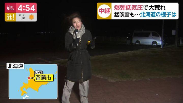 2019年11月14日小澤陽子の画像11枚目