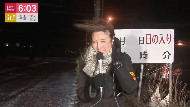 2019年11月14日小澤陽子の画像16枚目