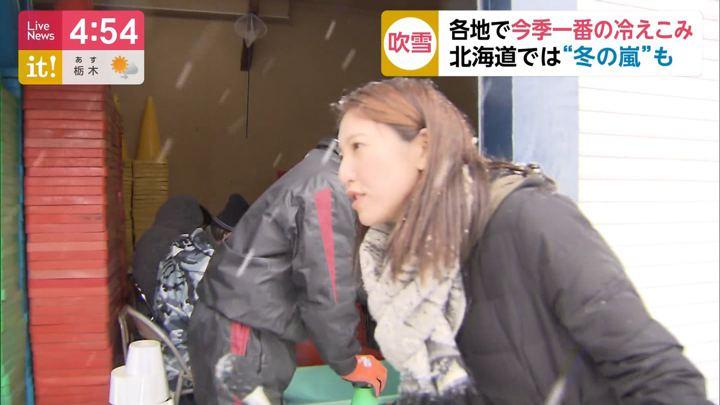 2019年11月15日小澤陽子の画像02枚目