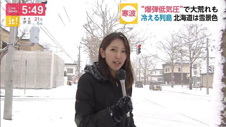 2019年11月15日小澤陽子の画像08枚目