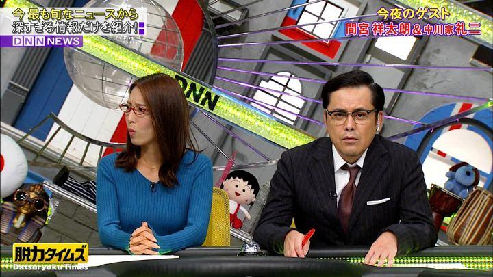 2019年11月15日小澤陽子の画像12枚目