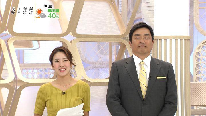 2019年11月17日小澤陽子の画像01枚目