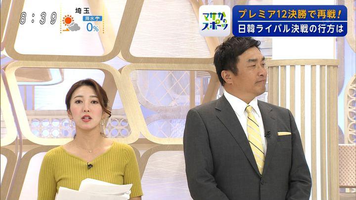 2019年11月17日小澤陽子の画像03枚目