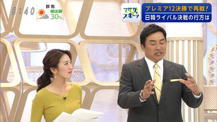 2019年11月17日小澤陽子の画像04枚目