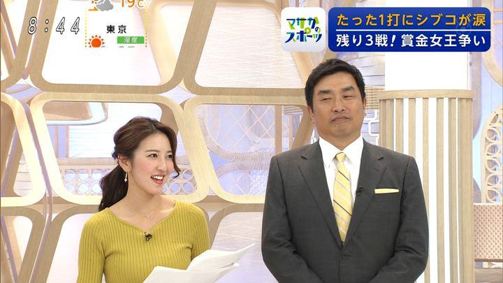 2019年11月17日小澤陽子の画像05枚目