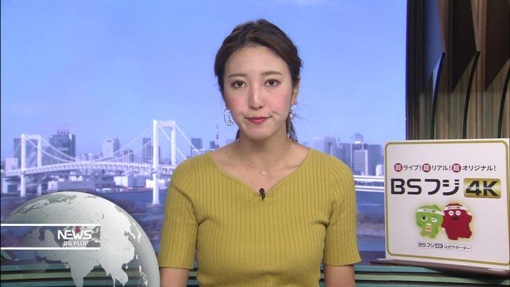 2019年11月17日小澤陽子の画像12枚目