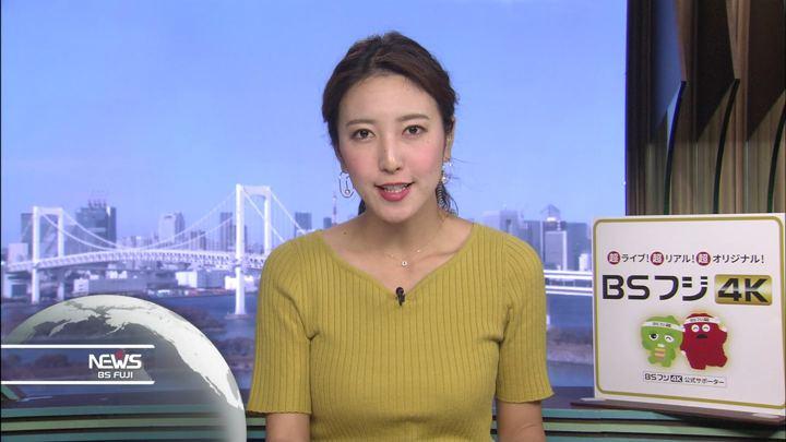 2019年11月17日小澤陽子の画像14枚目