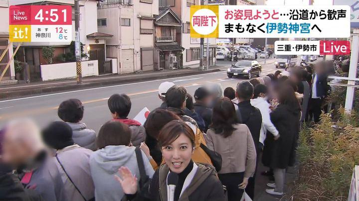 2019年11月21日小澤陽子の画像01枚目