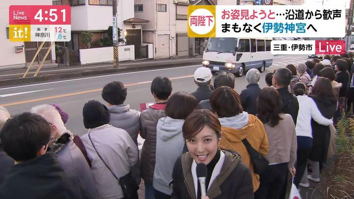 2019年11月21日小澤陽子の画像02枚目