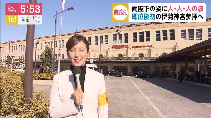 2019年11月21日小澤陽子の画像03枚目
