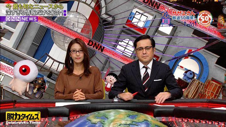2019年11月22日小澤陽子の画像01枚目