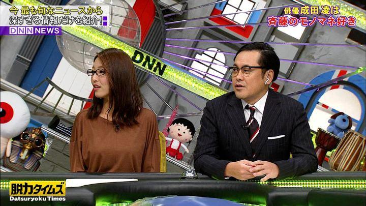 2019年11月22日小澤陽子の画像02枚目