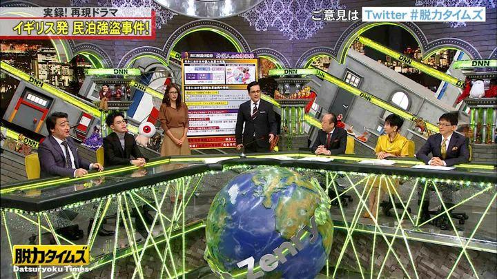 2019年11月22日小澤陽子の画像09枚目