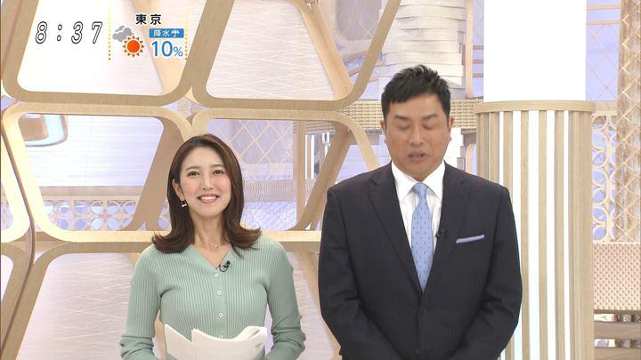 2019年12月01日小澤陽子の画像01枚目