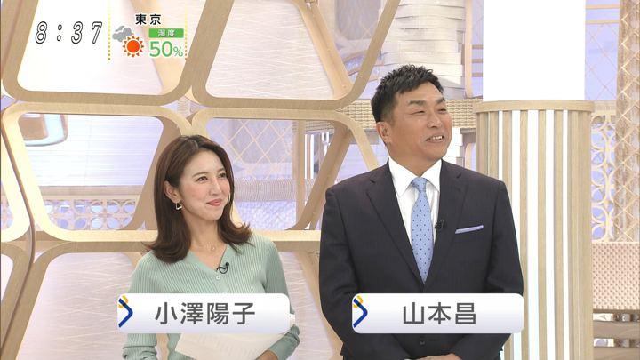 2019年12月01日小澤陽子の画像02枚目