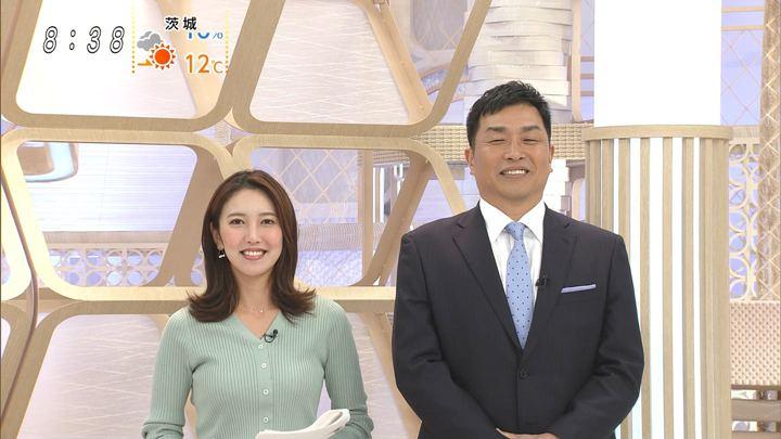 2019年12月01日小澤陽子の画像03枚目