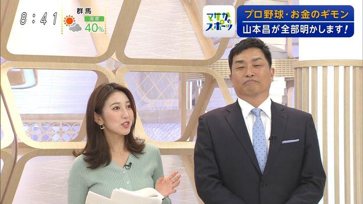 2019年12月01日小澤陽子の画像04枚目