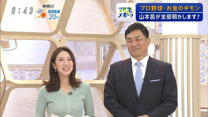 2019年12月01日小澤陽子の画像05枚目