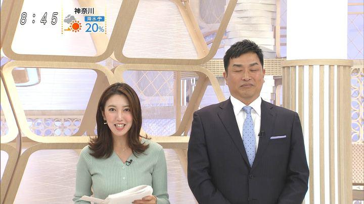 2019年12月01日小澤陽子の画像07枚目
