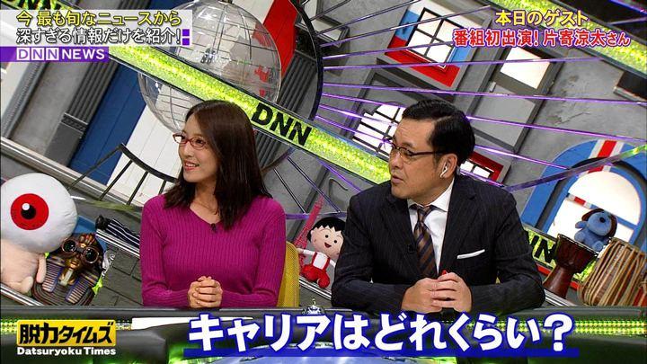 2019年12月06日小澤陽子の画像04枚目