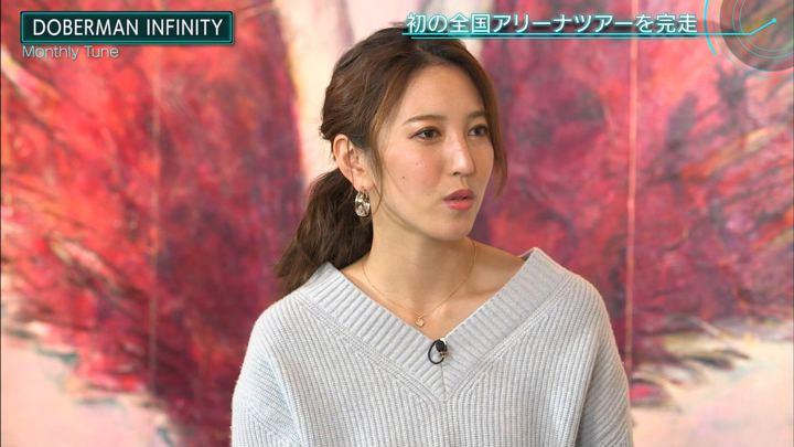 2019年12月07日小澤陽子の画像12枚目