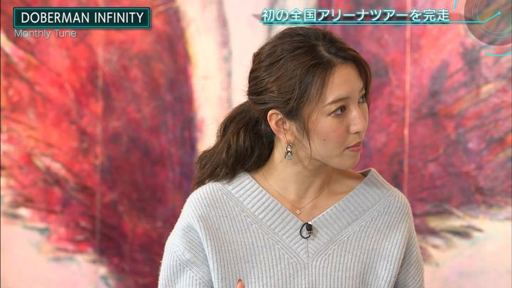 2019年12月07日小澤陽子の画像13枚目